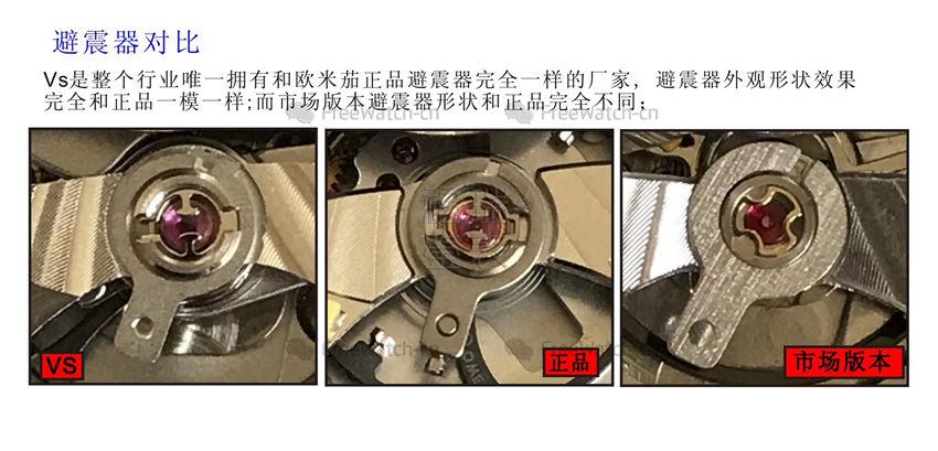 VS厂欧米茄海马300与正品对比评测以如何分辨-第35张