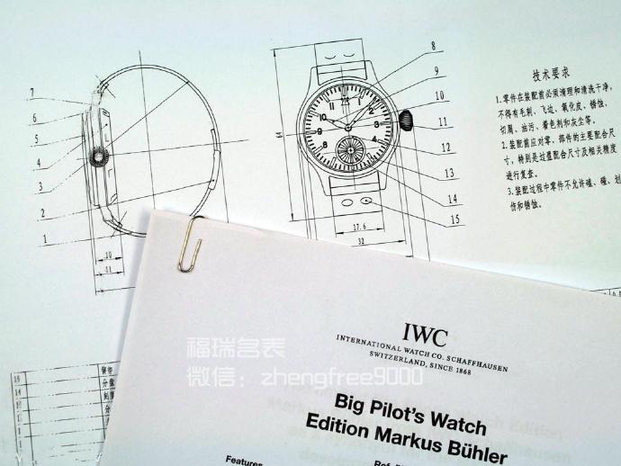 复刻手表是怎么做出来的?有哪些流程和工艺?